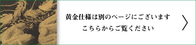 白銀の一筆龍の説明〜http://t