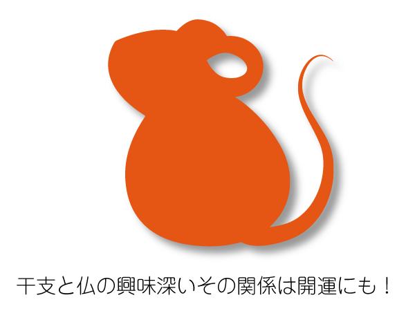 千手観音の説明〜
