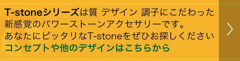 四神オールラウンド�の説明〜http://t