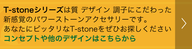 四神ヘルスナッツ�の説明〜http://t