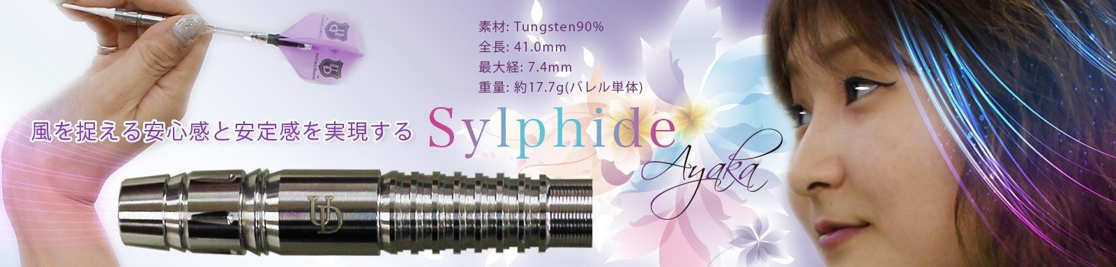 Sylphide