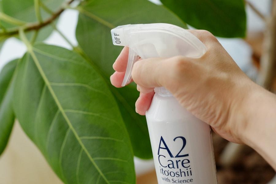 A2care / エーツーケア フレッシュナースプレー