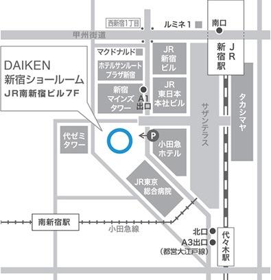 DAIKEN新宿ショールーム