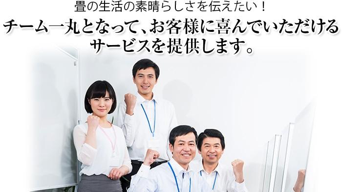 ダイケンweb shop はガンバ大阪を応援しています!