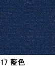 17 藍色