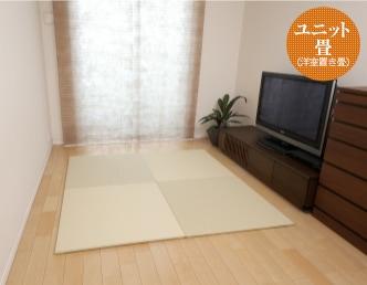 ユニット畳(洋室置き畳)清流16若草色