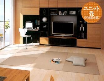 ユニット畳(洋室置き畳)清流11銀鼠色、清流14灰桜色