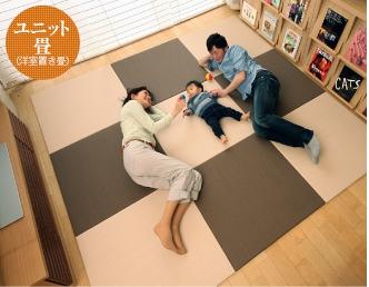 ユニット畳(洋室置き畳)清流18薄桜色、清流19胡桃色
