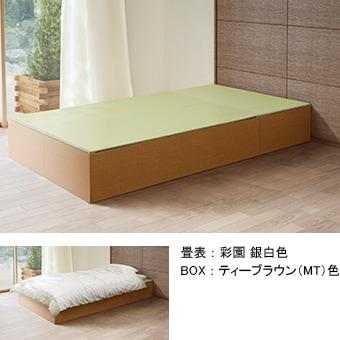畳表:彩園 銀白色 BOX:ティーブラウン(MT)色