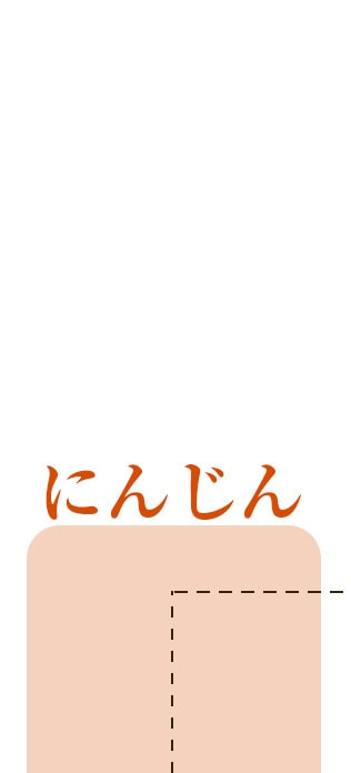 にんじん3kg_1