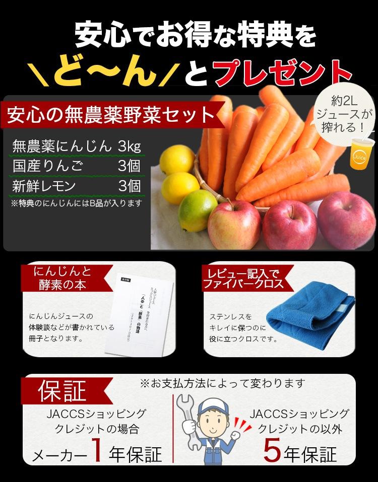 安心のにんじんジュース野菜セットをプレゼント(無農薬にんじん 3kg、りんご 3個、レモン 3個)