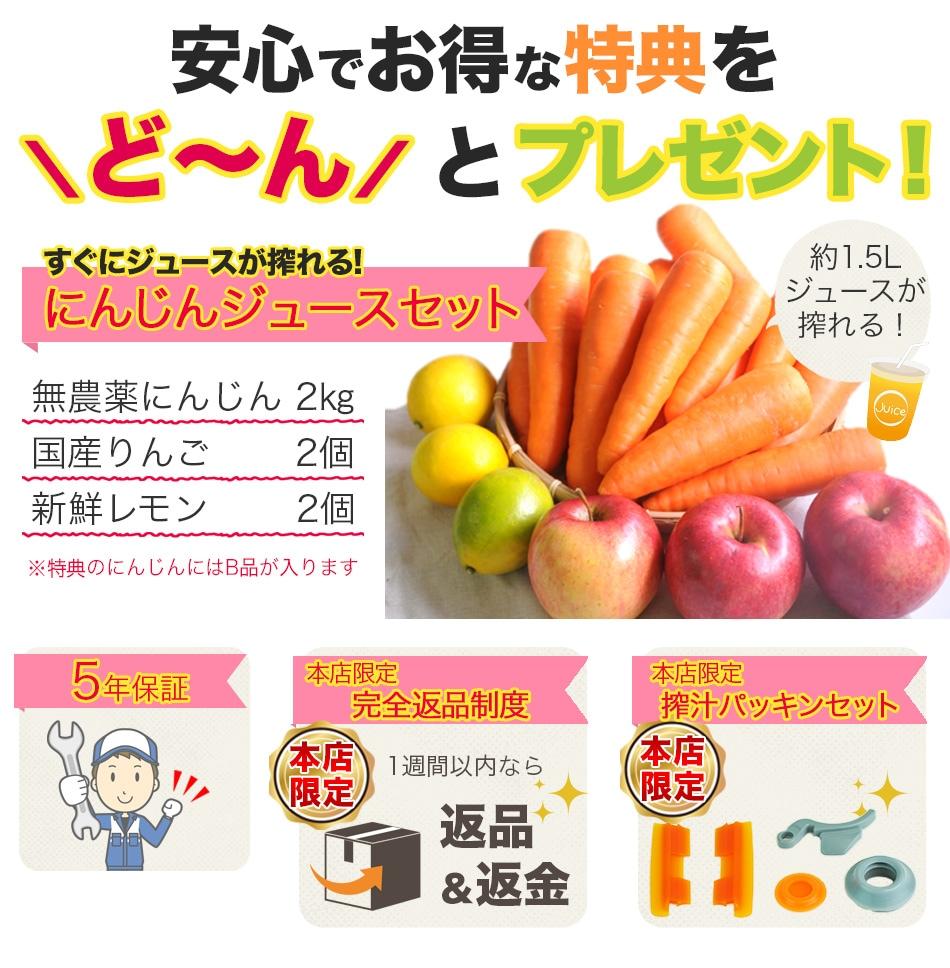 ピカイチ野菜くんなら安心でお得なにんじんジュース野菜セットの特典付き(無農薬にんじん 2kg、りんご 2個、レモン 2個)