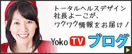 YokoTV