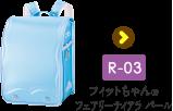 r-03 フィットちゃん®フェアリーティアラ パール