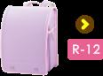 r-12 フィットちゃん®フジオリジナル コンビカラー・カラーステッチ・パールカラー