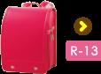 r-13 フィットちゃん®フジオリジナル コンビカラー・カラーステッチ・パールカラー