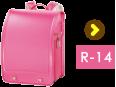 r-14 フィットちゃん®フジオリジナル コンビカラー・カラーステッチ・パールカラー