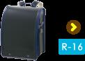 r-16 フィットちゃん®フジオリジナル カラーステッチ・コンビカラー・シンプルカラー