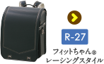 r-27 フィットちゃん®レーシングスタイル