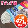 活性炭で強力消臭 紙の猫砂 7L × 7袋 【猫用品 トイレ用品 ネコ砂 消臭】