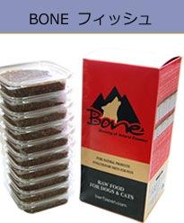 犬用 生食|BONE ウズラ