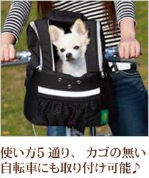 フンヴィラ サイクルキャリーバッグ【ュ4.5kgサイズ】