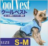 暑さ対策に|犬用クールベスト サイズ SュM