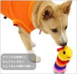 犬用おもちゃ プラッシュアニマル ゼロー・イチロー・ジロー・サブロー・シロー・ダイゴロー