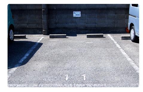 駐車場まで