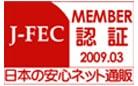 J-FEC