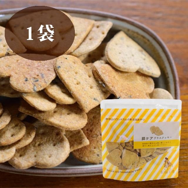 低脂肪 膵ケアプラスクッキー