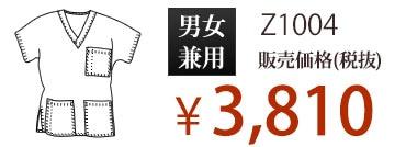 価格 ¥4,001