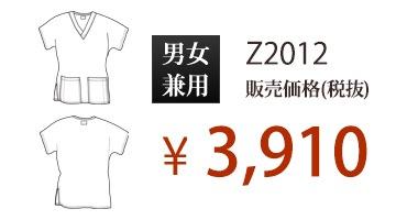 価格 ¥4,169