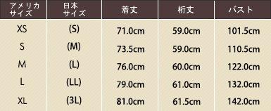 SS-Z1015 6ポケットトップサイズ表