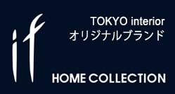 if HOME COLLECTION