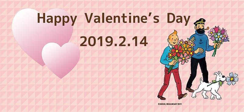バレンタイン特集2019年
