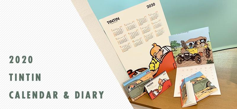 2020カレンダー&手帳類