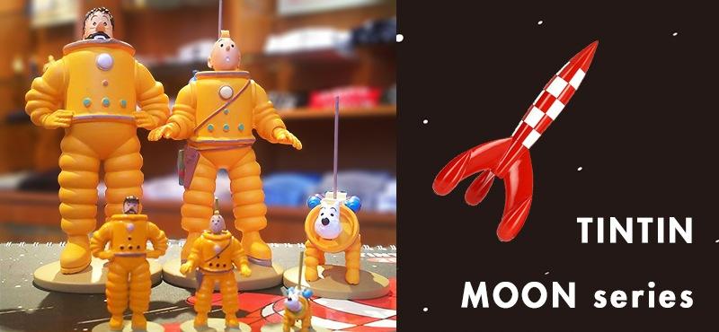 moonシリーズ