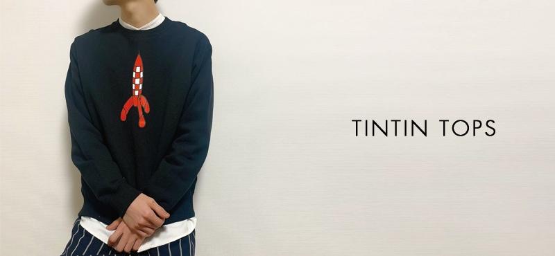 TOPS/スウェットシャツ
