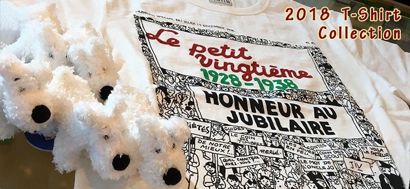 2018年 Tシャツコレクション