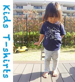 kidsTシャツ