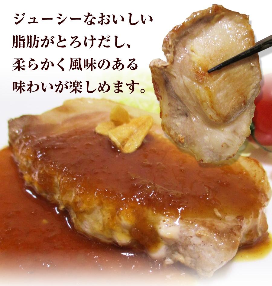 イベリコ豚ギフトセット