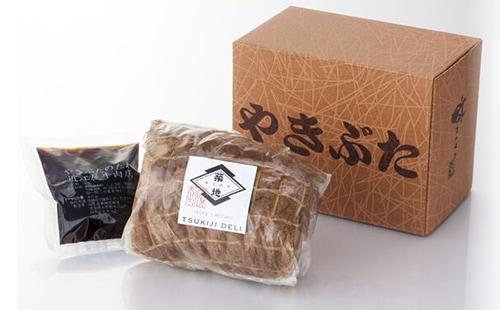 近江屋特製やきぶた【ハーフ】ギフト箱