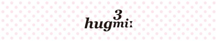 hug3(ハグミー)