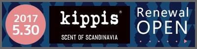 kippis公式サイト