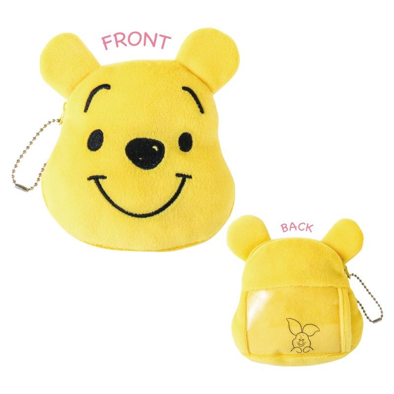 Ddisney winnie the pooh book ddisney winnie the pooh book voltagebd Gallery