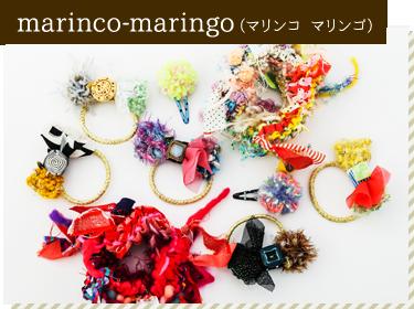 marinco-maringo(マリンコ マリンゴ)