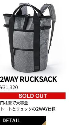 2WAY RUCKSACK