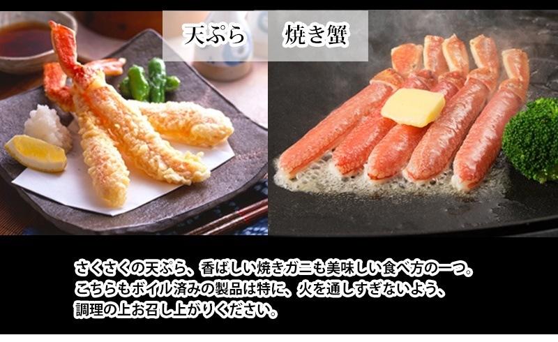 天ぷらや焼蟹にも