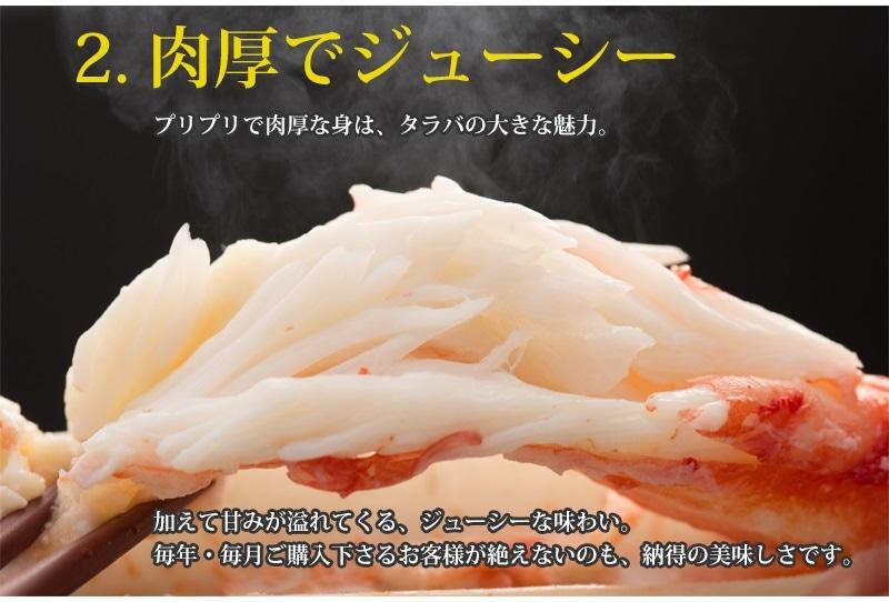 プリプリで肉厚
